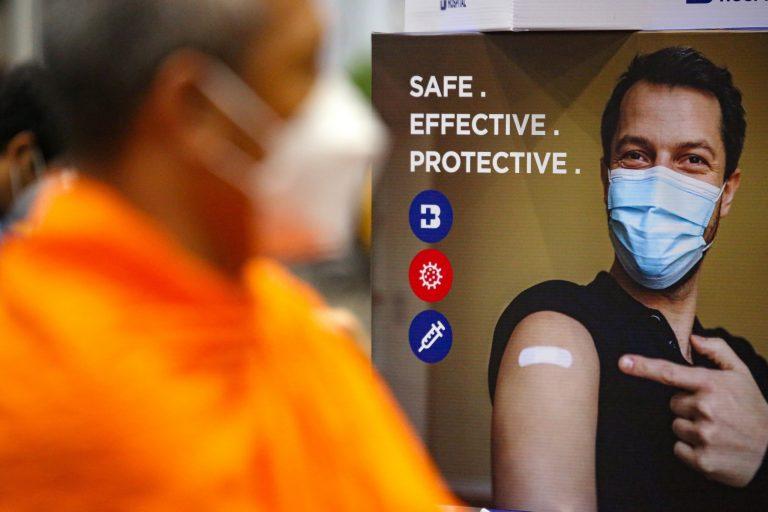 เร่งฉีดวัคซีนแก่พระภิกษุที่ยังไม่ได้รับวัคซีน   18 ส.ค. 64