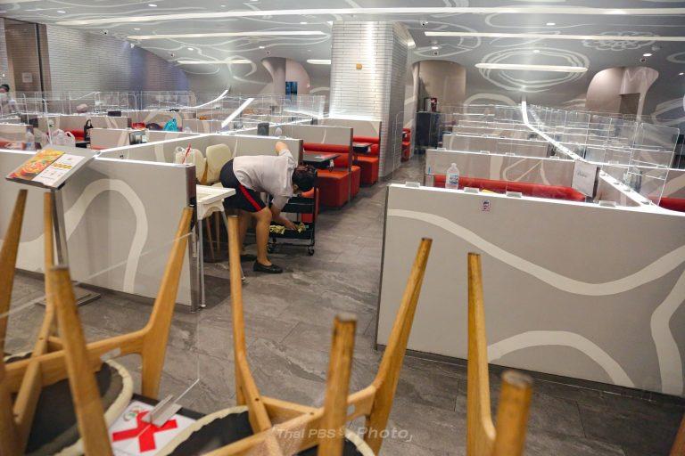 BKK Big Cleaning Day พร้อมรับการปรับมาตรการ | 31 ส.ค. 64